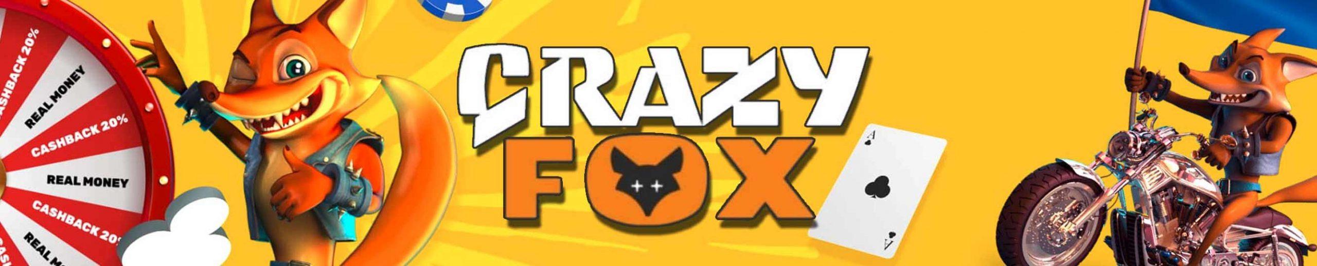 Crazy-Fox
